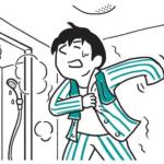 【世界一受けたい授業】林田賢明の「自衛隊防災BOOK」が凄い!wikiプロフ・経歴・大災害から身を守る自衛隊のノウハウや動画など徹底調査!